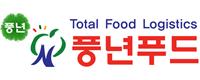 농업회사법인 풍년푸드㈜ 기업 로고