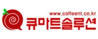 ㈜서광물류 기업 로고